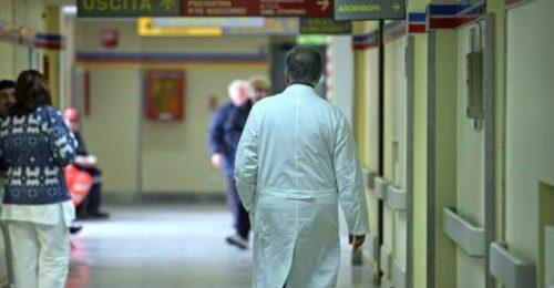 ospedale, ausl generica
