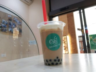 Bubble Tea Confu